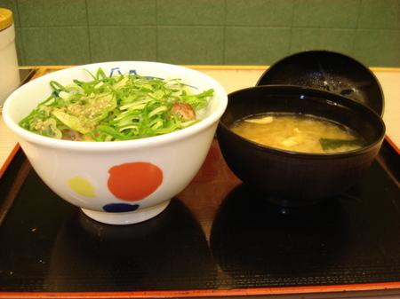 matsuya-negishio-shoulder-roastdon01.jpg
