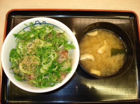 matsuya-negishio-shoulder-roastdon02.jpg