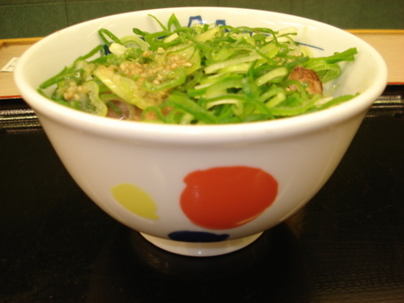 matsuya-negishio-shoulder-roastdon05.jpg