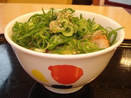 matsuya-negitappuri-negishio-butakarubidon6.jpg