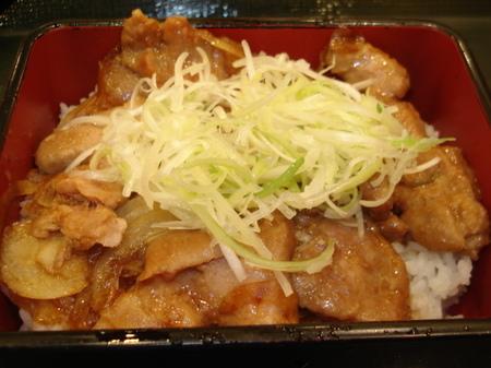 nakau-atsugiri-buta-roast03.jpg