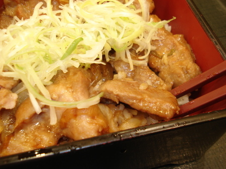 nakau-atsugiri-buta-roast07.jpg