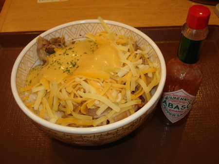sukiya-cheese-tondon3.jpg