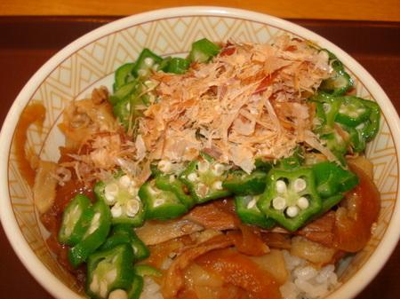sukiya-katsubushi-okura-tondon3.jpg