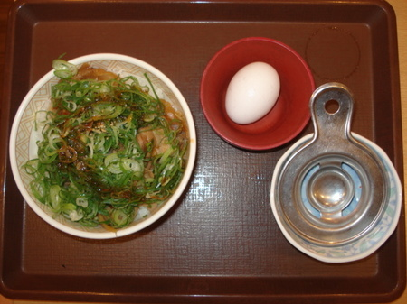 sukiya-negitama-tondon1.jpg