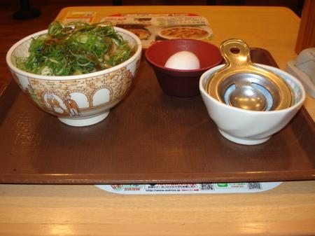 sukiya-negitama-tondon2.jpg