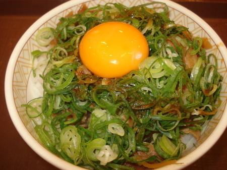 sukiya-negitama-tondon5.jpg