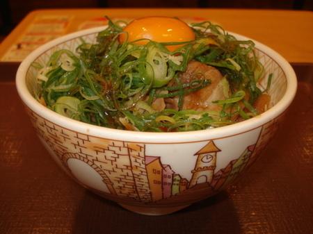 sukiya-negitama-tondon6.jpg