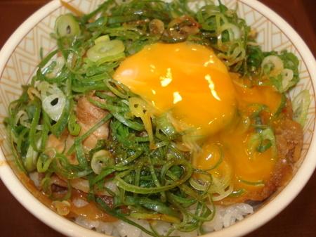 sukiya-negitama-tondon7.jpg