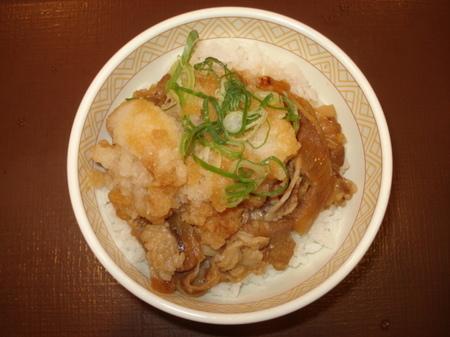 sukiya-oroshi-ponzu-tondon2.jpg