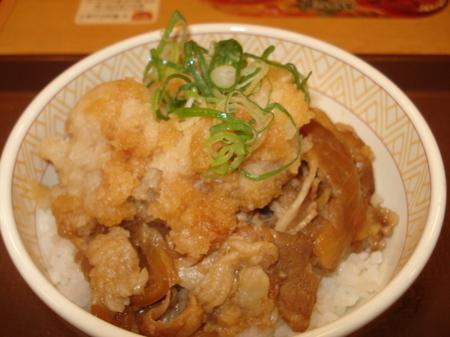 sukiya-oroshi-ponzu-tondon3.jpg