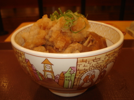 sukiya-oroshi-ponzu-tondon6.jpg
