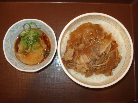 sukiya-oroshi-ponzu-tondon7.jpg