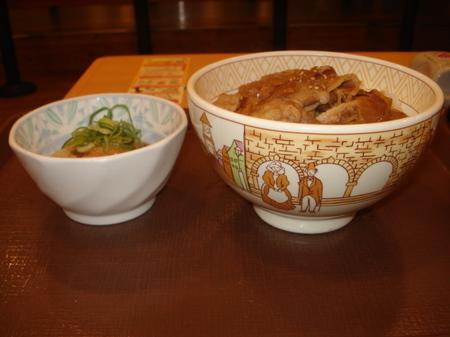 sukiya-oroshi-ponzu-tondon8.jpg