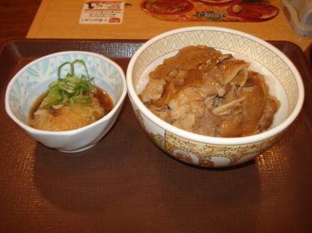 sukiya-oroshi-ponzu-tondon9.jpg
